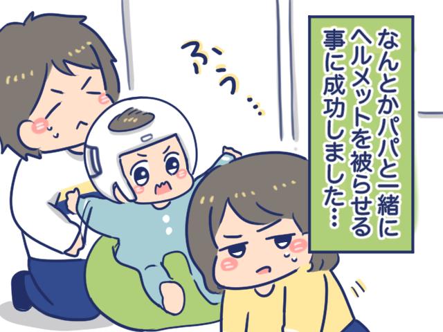 f:id:yantyakiroku:20210316162435j:plain