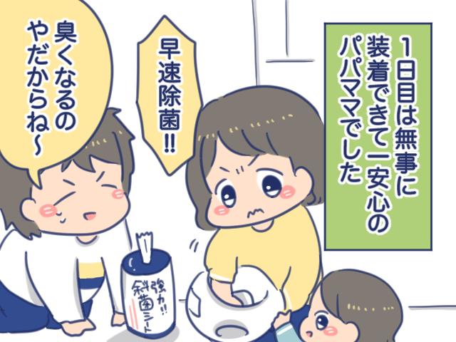 f:id:yantyakiroku:20210316162802j:plain