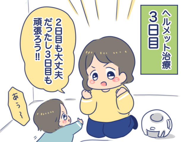 f:id:yantyakiroku:20210316163244j:plain