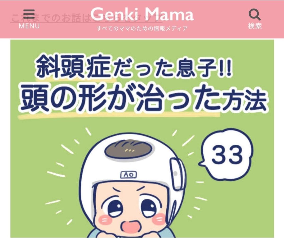 f:id:yantyakiroku:20210407105748j:plain