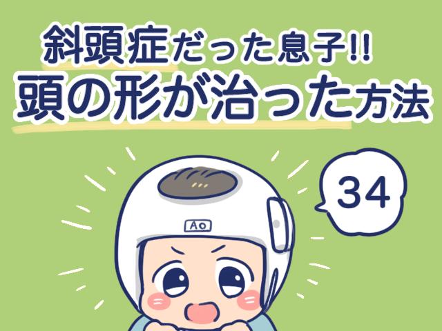 f:id:yantyakiroku:20210413171933j:plain