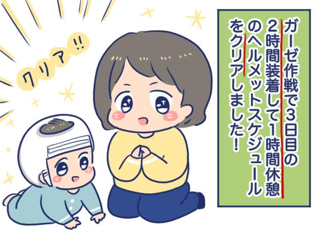 f:id:yantyakiroku:20210413171936j:plain