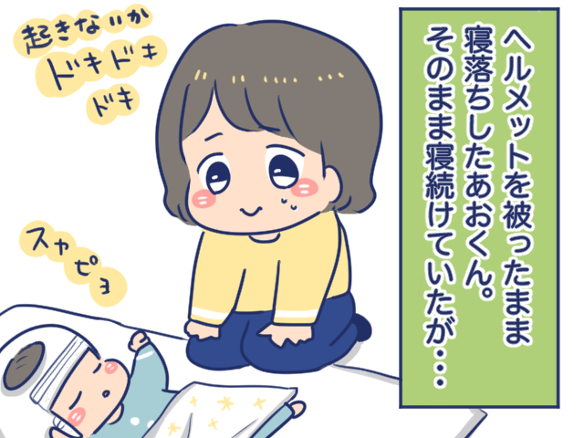 f:id:yantyakiroku:20210426211005j:plain