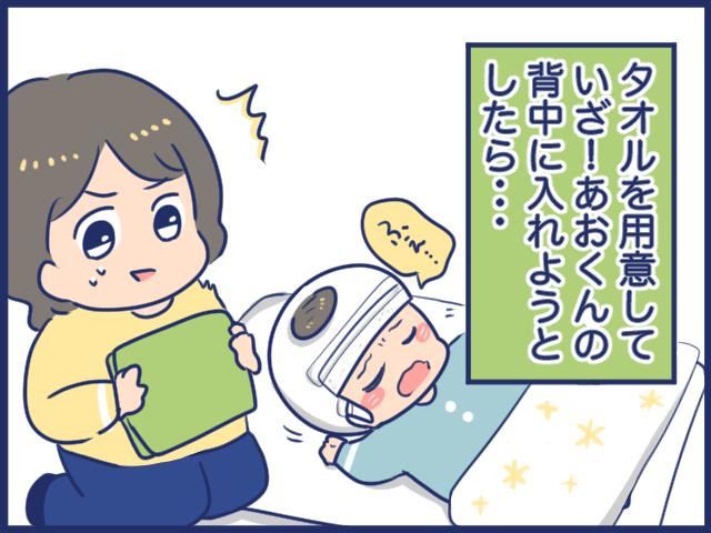f:id:yantyakiroku:20210427125855j:plain
