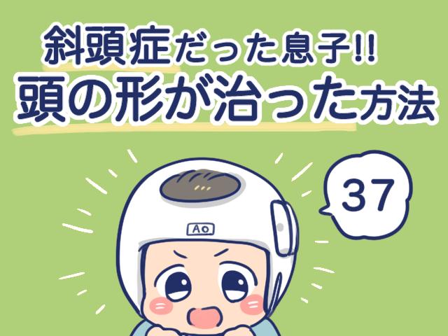 f:id:yantyakiroku:20210510145913j:plain