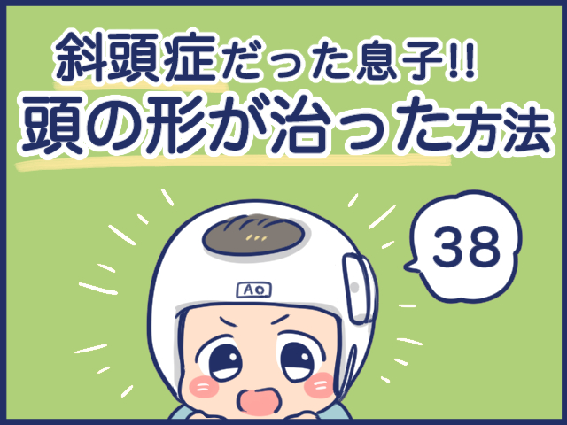 f:id:yantyakiroku:20210510150332j:plain