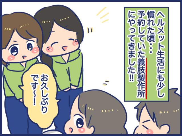 f:id:yantyakiroku:20210510150335j:plain