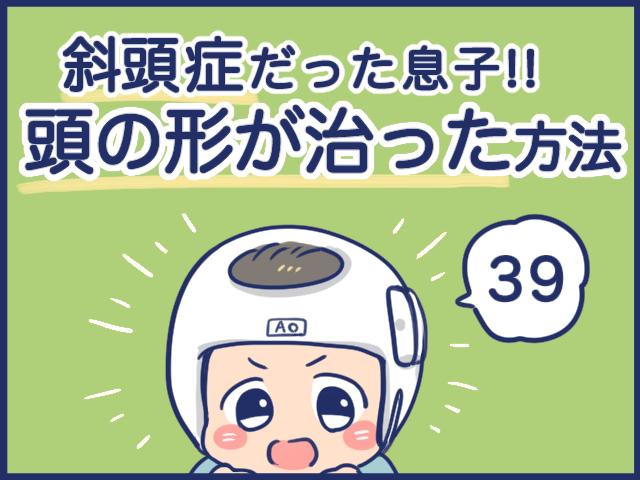 f:id:yantyakiroku:20210607171958j:plain