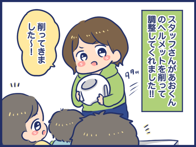f:id:yantyakiroku:20210607172001j:plain