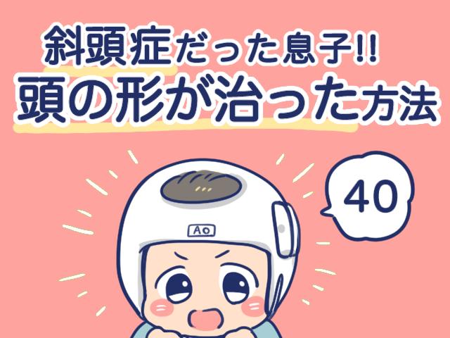f:id:yantyakiroku:20210607172520j:plain