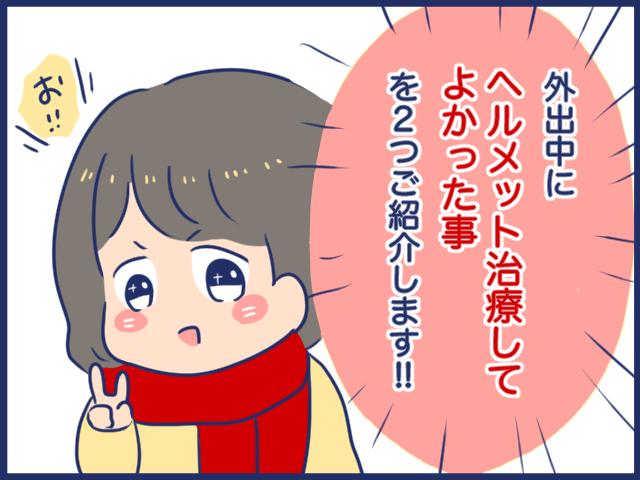 f:id:yantyakiroku:20210607172811j:plain