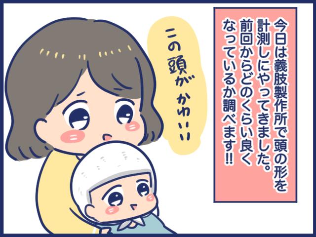 f:id:yantyakiroku:20210607173128j:plain