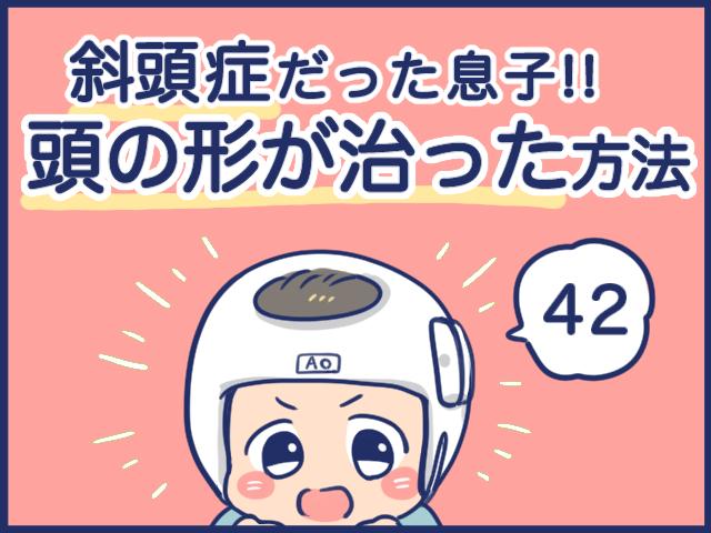 f:id:yantyakiroku:20210607173131j:plain
