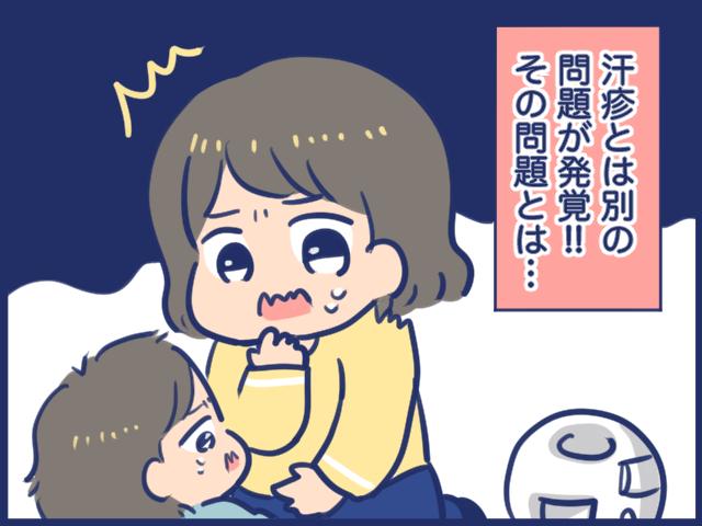 f:id:yantyakiroku:20210623123627j:plain