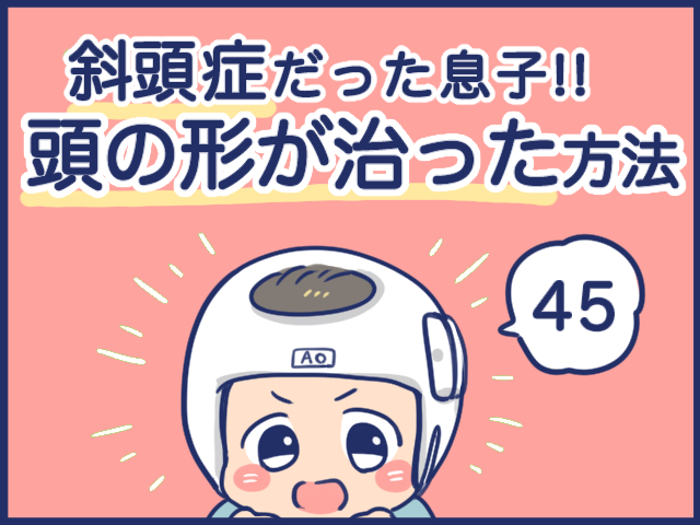 f:id:yantyakiroku:20210705100505j:plain