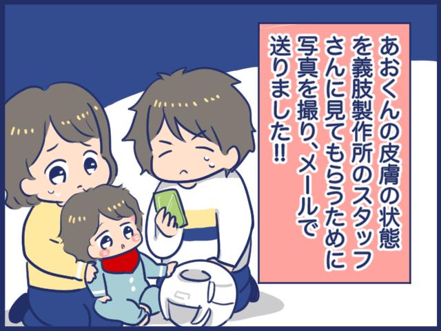 f:id:yantyakiroku:20210705100515j:plain