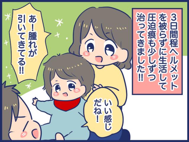 f:id:yantyakiroku:20210706170834j:plain
