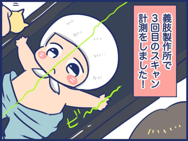 f:id:yantyakiroku:20210727131600j:plain