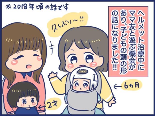 f:id:yantyakiroku:20210727132420j:plain