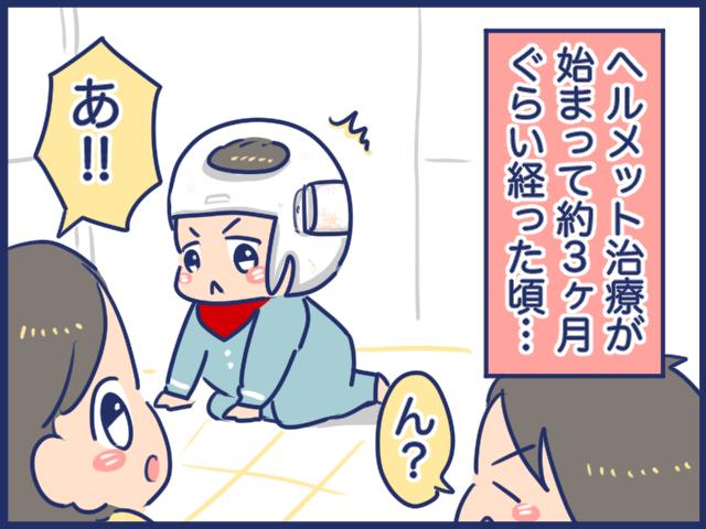 f:id:yantyakiroku:20210727133942j:plain