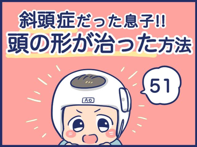 f:id:yantyakiroku:20210816113216j:plain