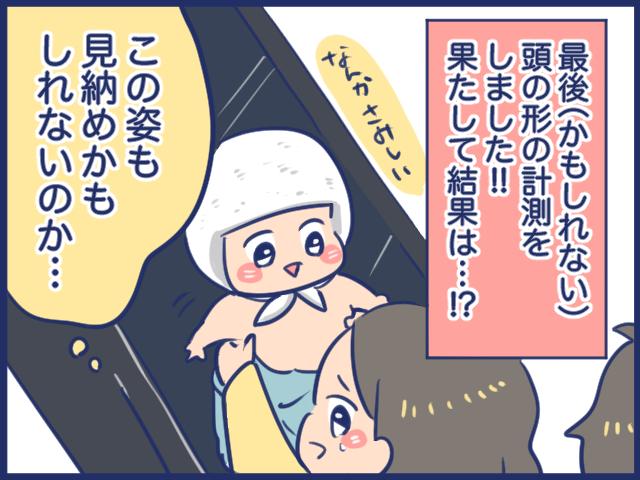 f:id:yantyakiroku:20210816113219j:plain