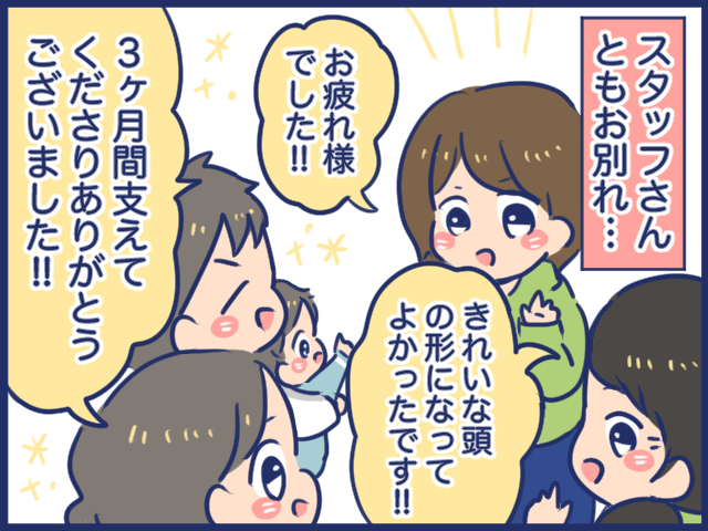 f:id:yantyakiroku:20210816113915j:plain