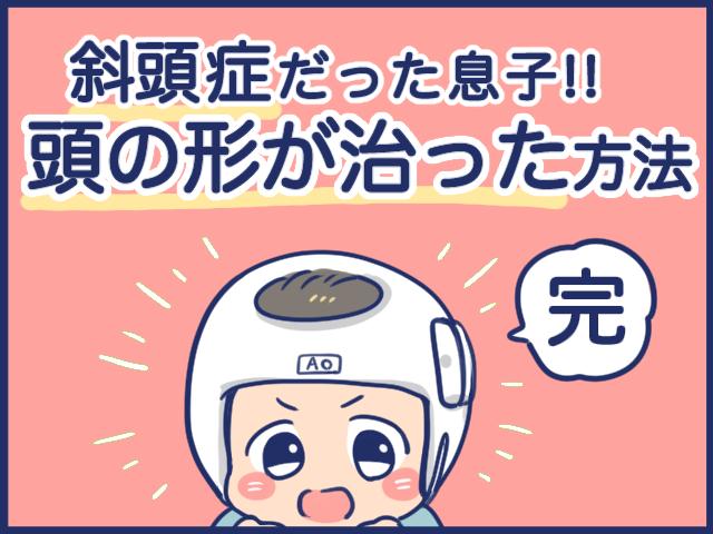 f:id:yantyakiroku:20210816113918j:plain