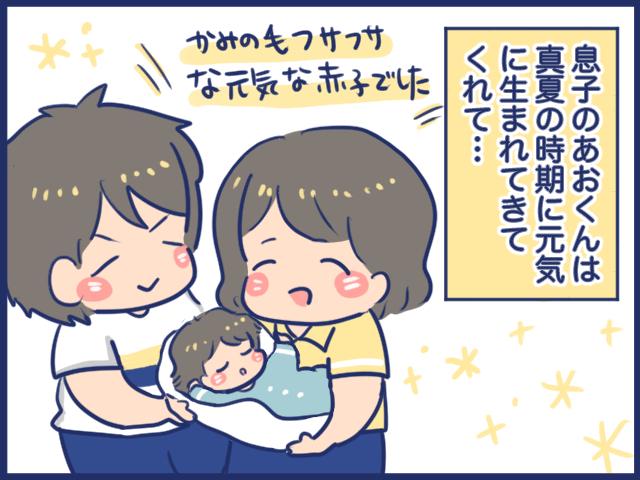 f:id:yantyakiroku:20210827112234j:plain