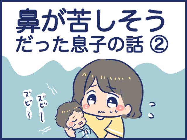 f:id:yantyakiroku:20210831110720j:plain