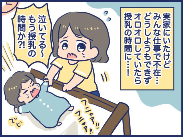 f:id:yantyakiroku:20210831110723j:plain