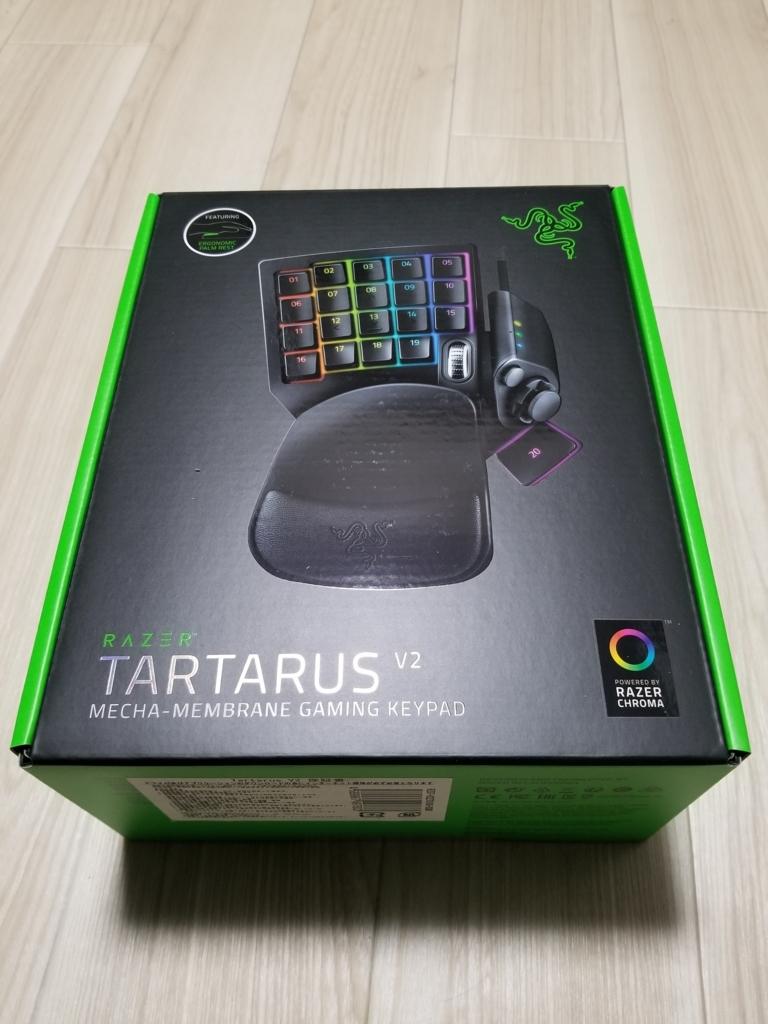 RAZER TARTAROS V2 パッケージ表