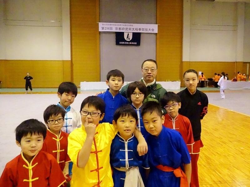 第28回京都府武術太極拳競技大会