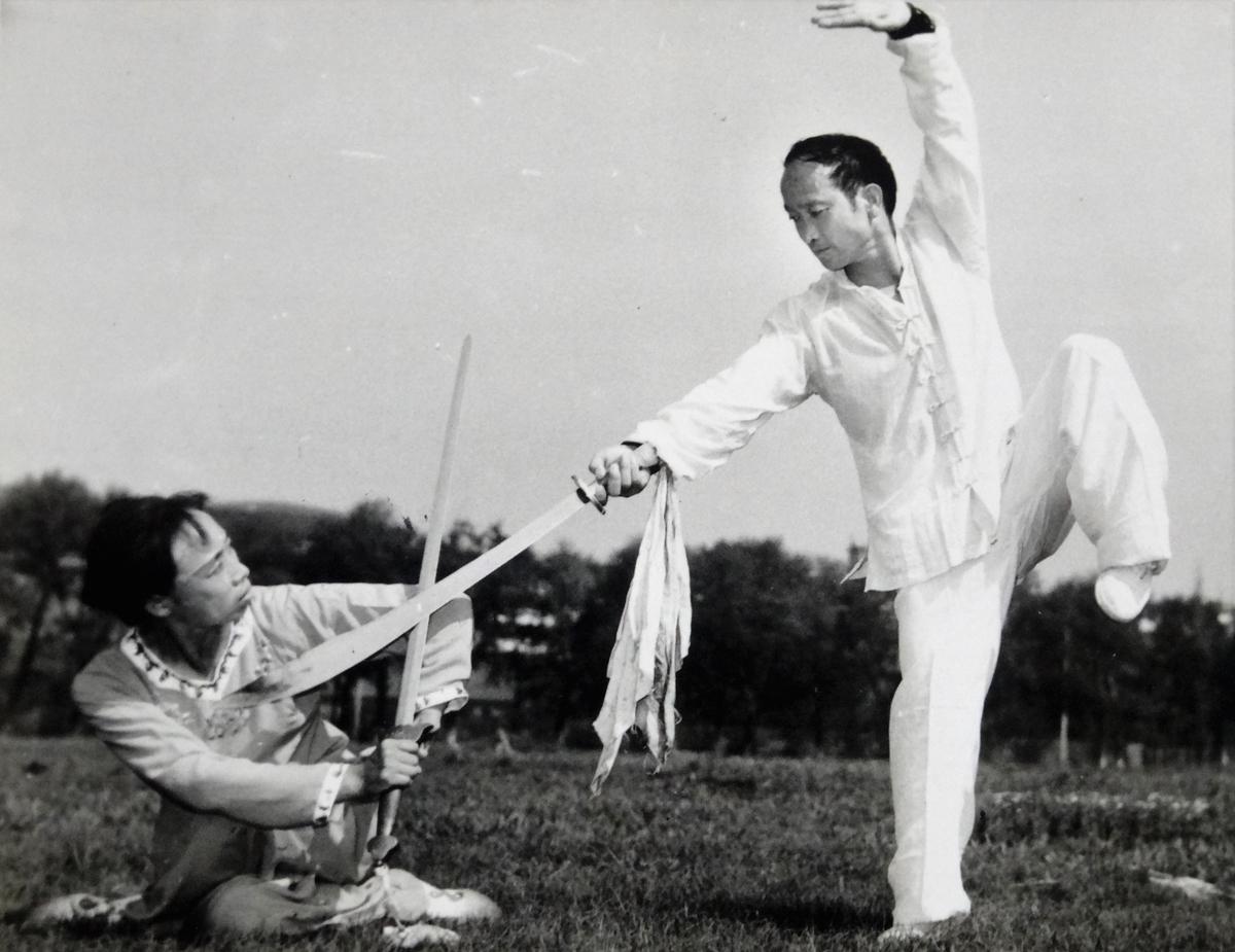 中国武術戦闘の歴史、徐其成とその妻
