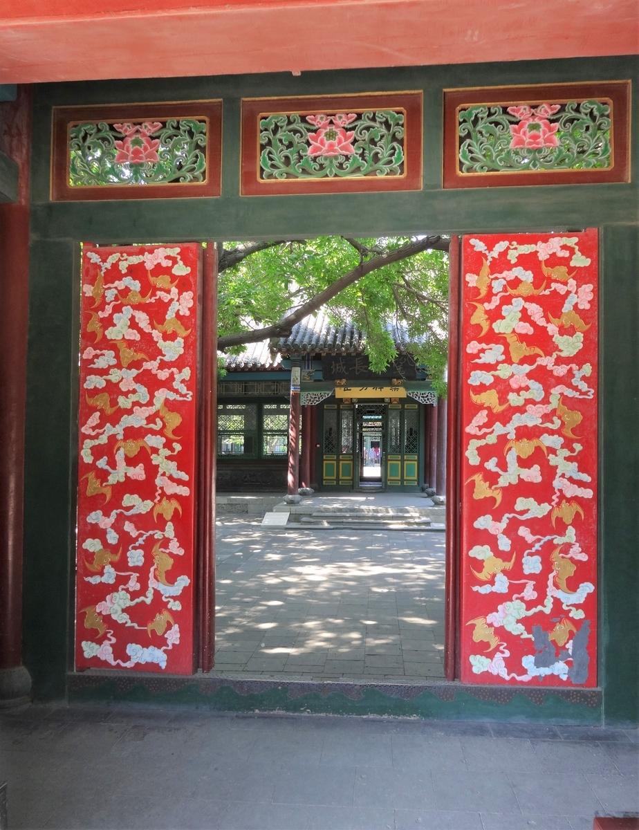 徐言偉、中国から日本の大学へ編入学する