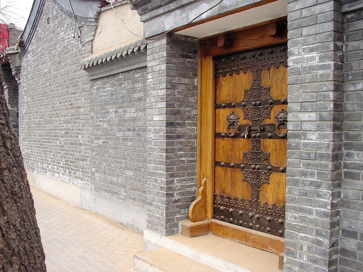 北京胡同の街