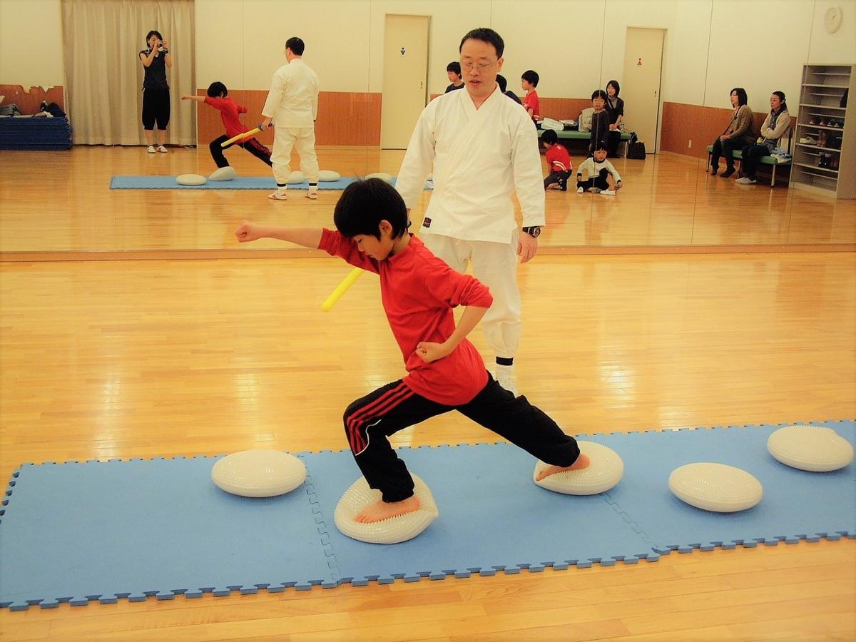子どもの『自己肯定感・自分軸』を高める為のカンフーの練習とは