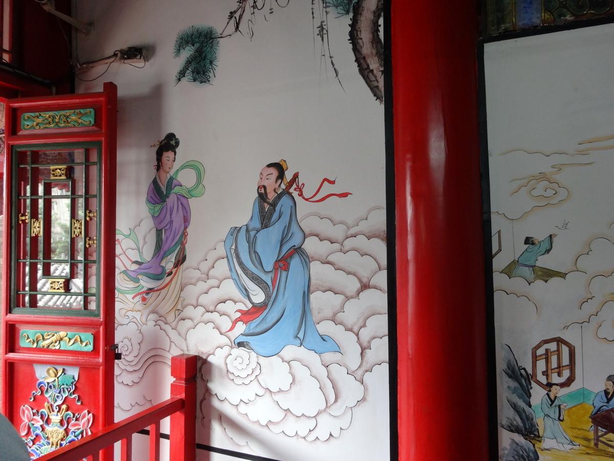 中国故郷のお勧めおやつ、徐言偉ブログ