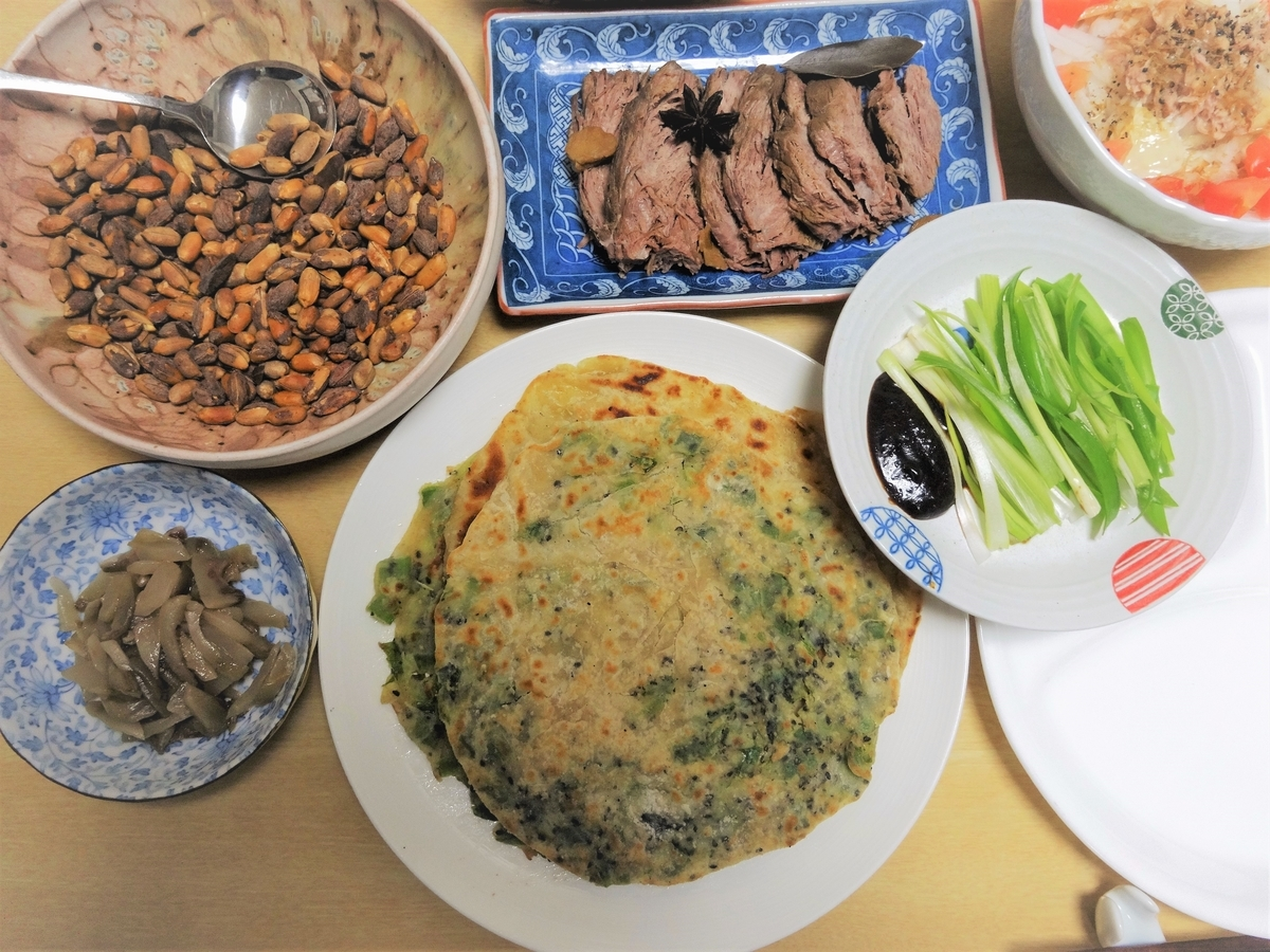 中華料理色々、太極拳とカンフーのブログ