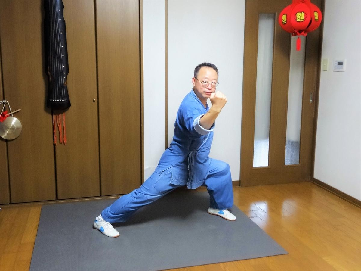 カンフーオンラインレッスン『詠春拳』徐言偉ブログ