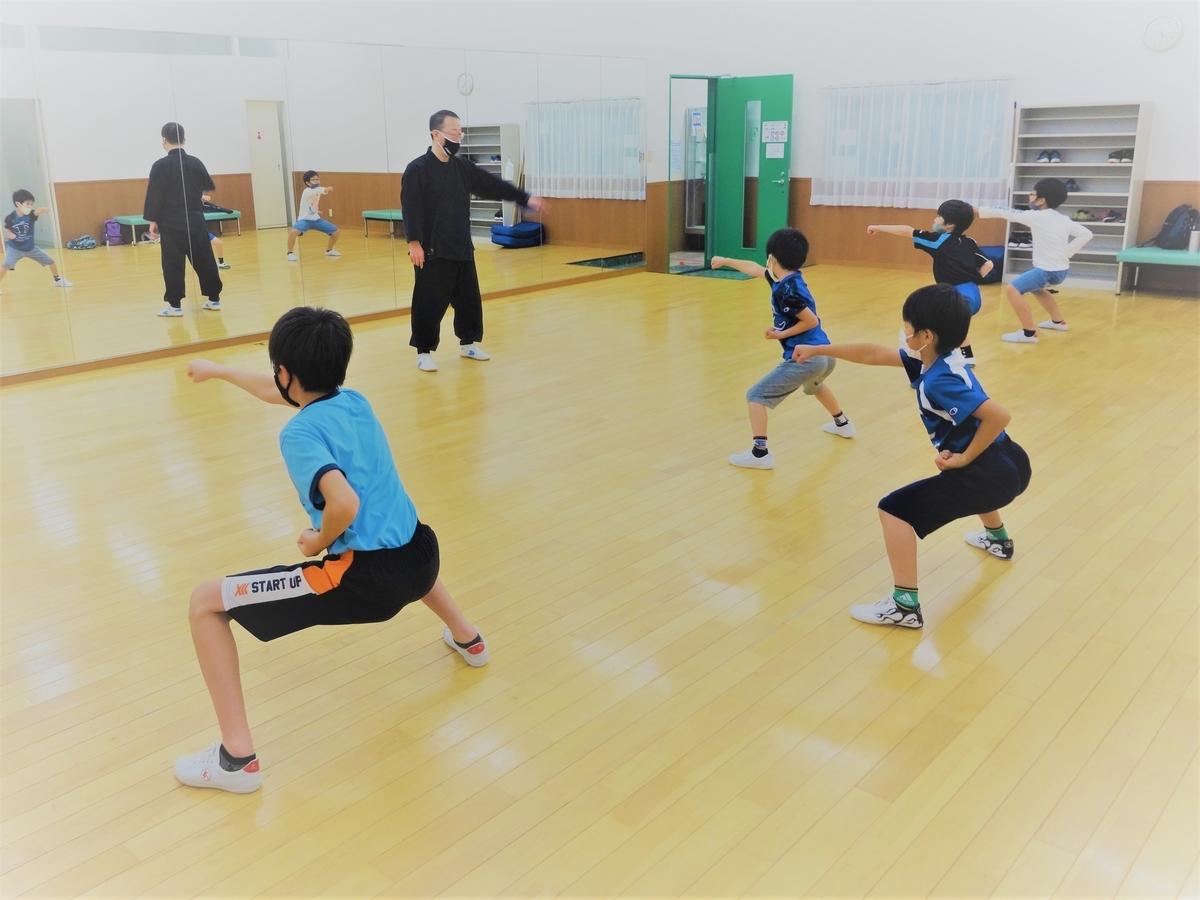 イオンモール京都五条、子供カンフー教室