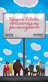[2009][カレンダー][ロシア][wallpaper]