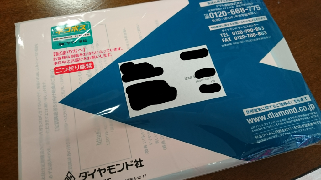 f:id:yanyan-tsukebo:20170424221656p:plain