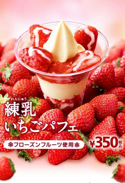 f:id:yanyan-tsukebo:20170605161412j:image