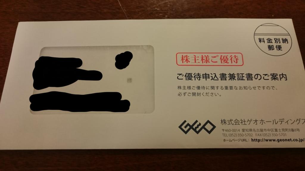 f:id:yanyan-tsukebo:20170619110046p:plain