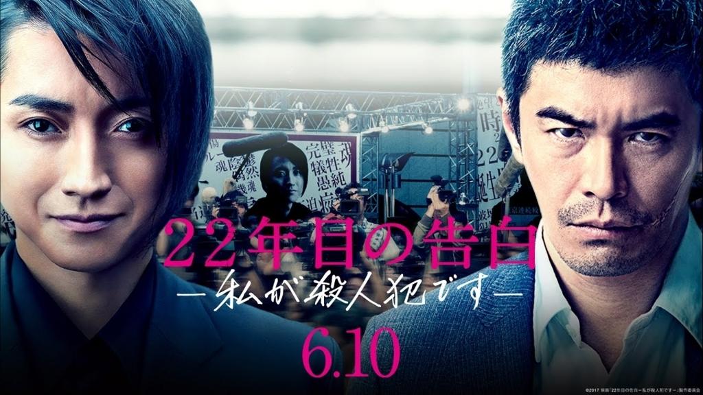 f:id:yanyan-tsukebo:20170715233308j:plain
