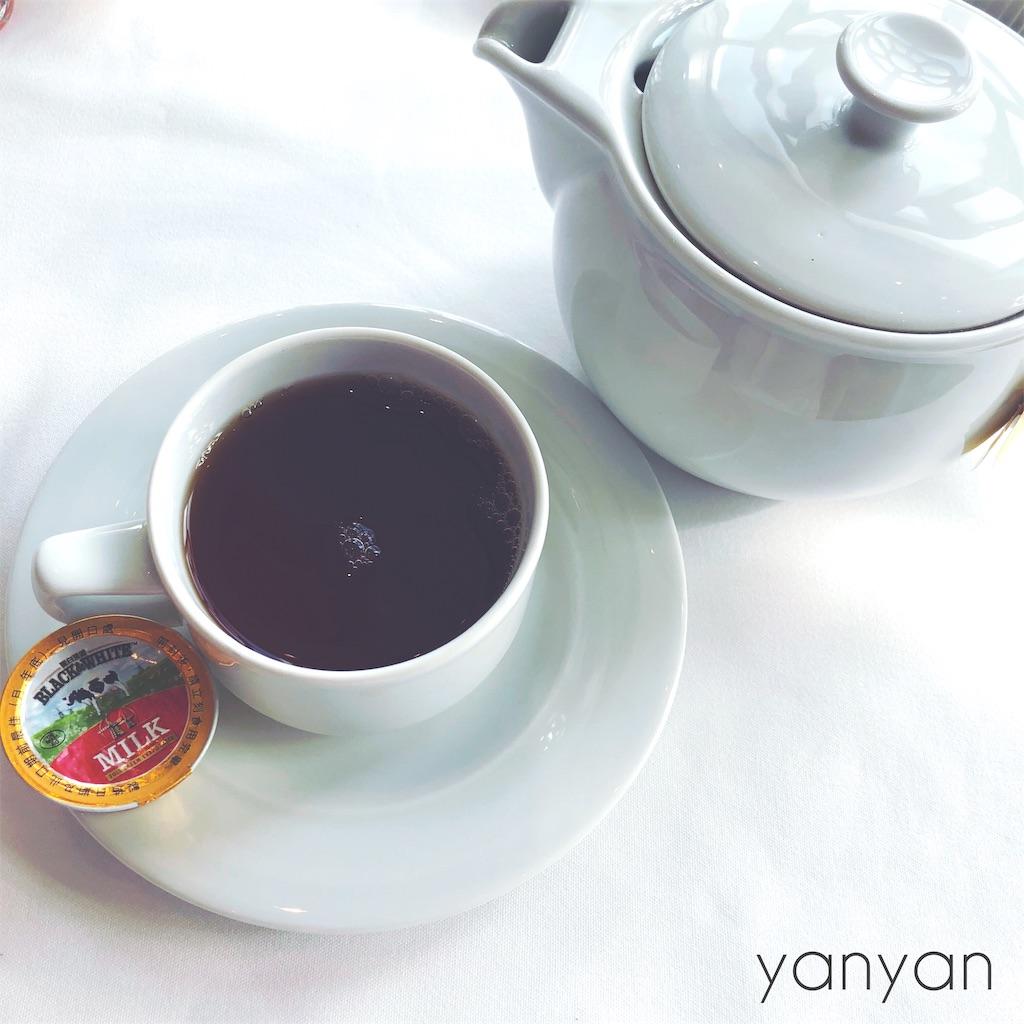 f:id:yanyan22:20190624123807j:image