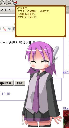 f:id:yanyan_tsukebo:20100818015146j:image