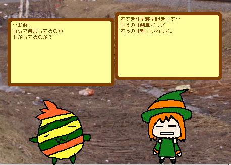 f:id:yanyan_tsukebo:20110412220336j:image
