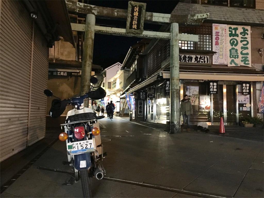 f:id:yanyoko0924:20170124002003j:image